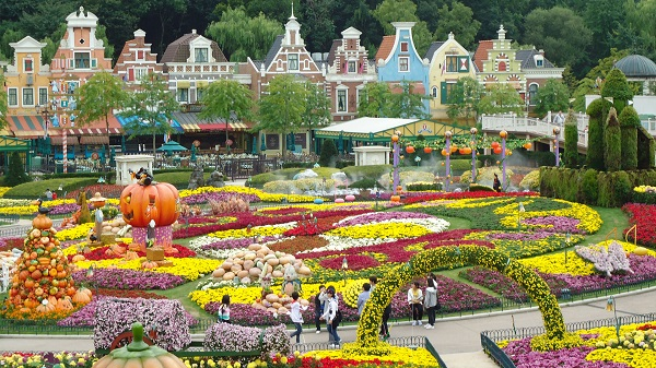 everland-han-quoc